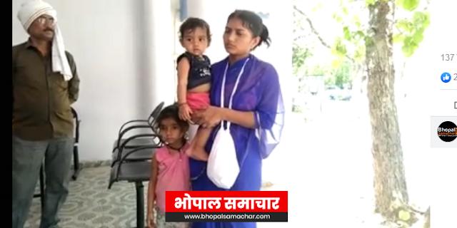 गले में पति की अस्थियां लटकाकर एसपी से न्याय मांगने आई विधवा | CHHATARPUR MP NEWS