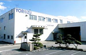 Lowongan Kerja Terbaru PT Yorozu Automotive Indonesia - Operator Produksi