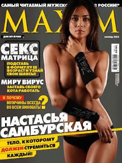 Revista Maxim Rusia-Octubre 2015 PDF Digital