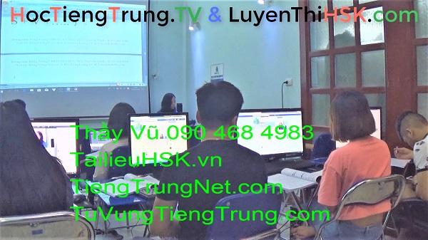 Học Tiếng Trung online Bài 2 Giáo trình Hán ngữ 1