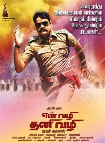 En Vazhi Thani Vazhi 2015 Dual Audio Hindi Movie Download