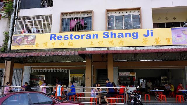 Tan-Kee-Cathay-Curry-Laksa-Johor-Bahru-陈记國泰叻沙