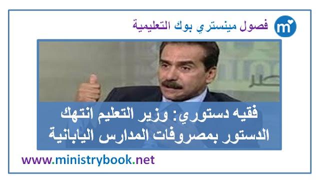 الدكتور فؤاد عبدالنبي