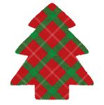 クリスマスのマーク(チェック・ツリー)
