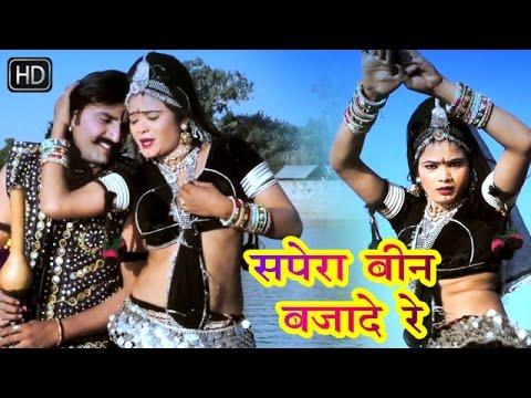 Been Bajawa Sapera Dehiya Dj Rohit Panchal  zip - ~ DJ
