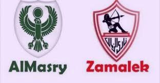 اهداف  مباراة الزمالك والمصري البورسعيدي  2 - 0 الدوري المصري الخميس 6-12-2018