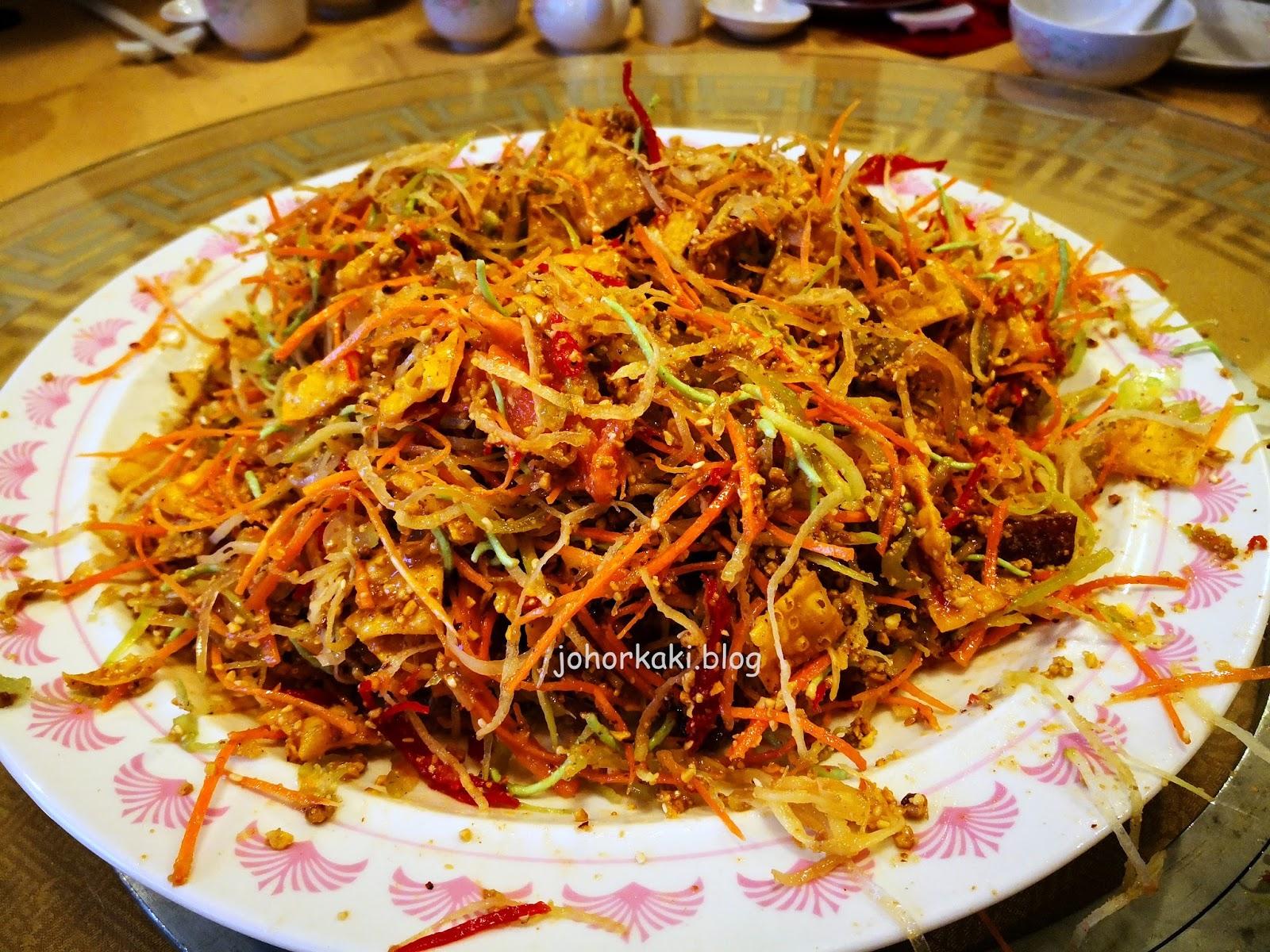 Good Food In Malaysia Jb