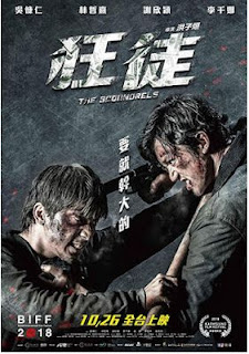 The Scoundrels (2018) WEB-DL Sub Indonesia