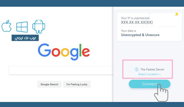 تشغيل اكس في بي ان علي متصفح جوجل كروم