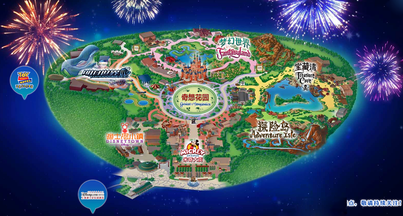 Shanghai Disneyland Map Insights and Sounds: New Shanghai Disneyland Map Shanghai Disneyland Map