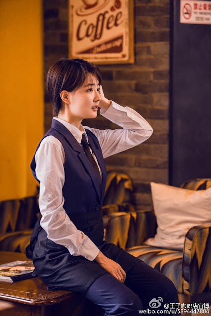 Prince Coffee Lab Chinese drama Xu Lu
