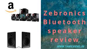 Zebronics best home theatre speaker in budget price