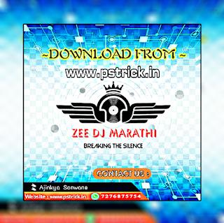 Pstrick.in, z dj marathi songs download