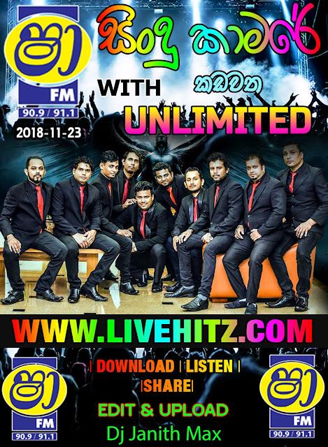 SHAA FM SINDU KAMARE WITH UNLIMITED 2018-11-23