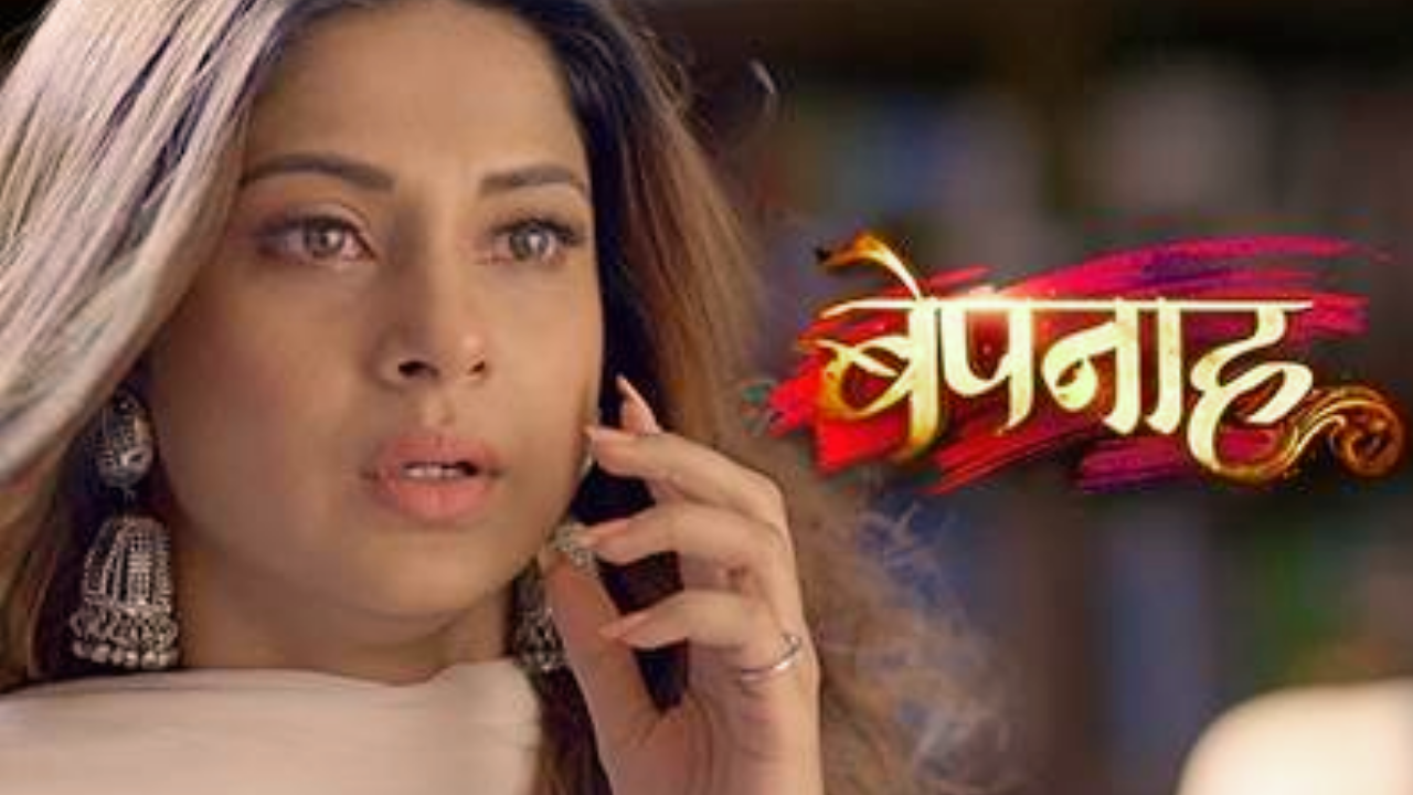 Beypanhaa – Story Revealed Jennifer Winget is back with a new Avatar