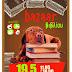 Μπαζαάρ Βιβιλίων Συλλόγου Φίλων των ζώων Χαλανδρίου - Σάββατο 19 Μαΐου