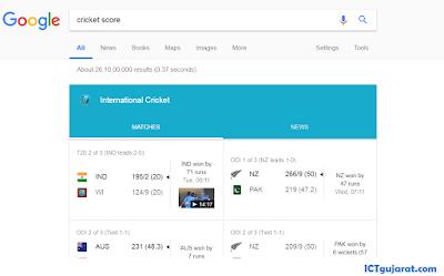 cricket-score-google-search