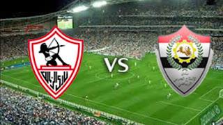 مشاهدة مباراة الانتاج الحربي والزمالك بث مباشر بتاريخ 10-11-2018 الدوري المصري