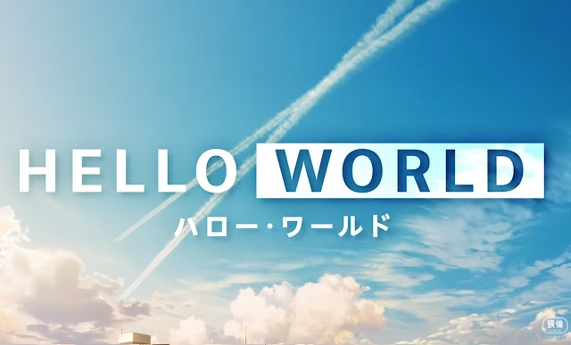 Akan Tayang Movie Anime ''Hello Word'' November 2019