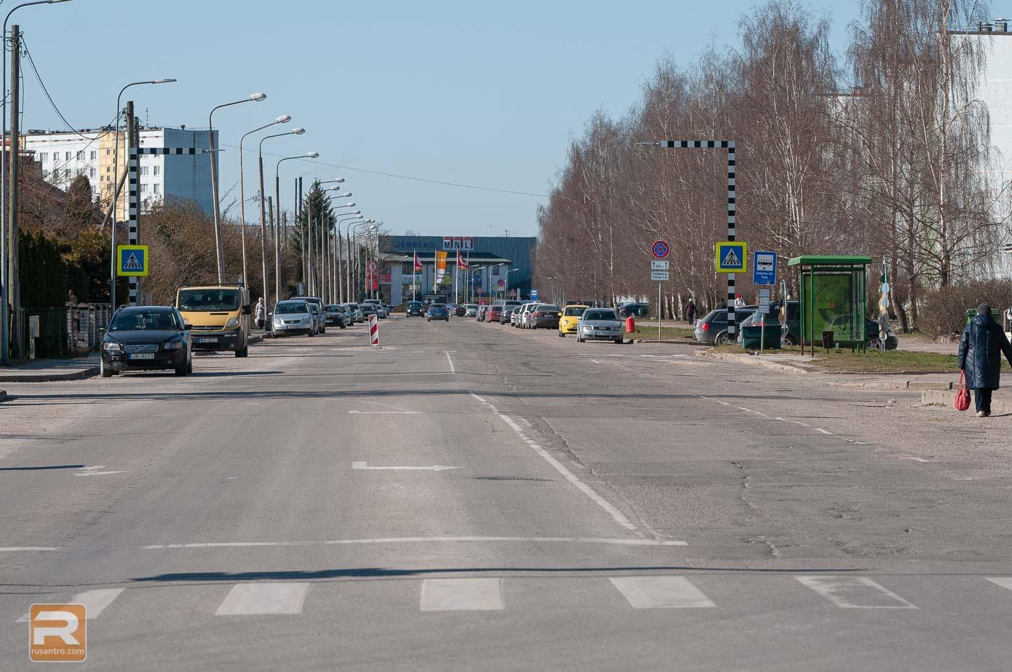 Plats četru joslu iela Jelgavā