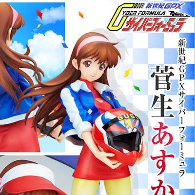 Presentata Asuka Sugo tratta da Future GPX Cyber Formula per la Alpha X Omega