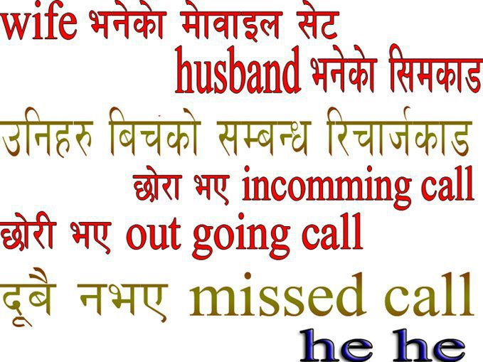 Funny Nepali Quotes For Facebook