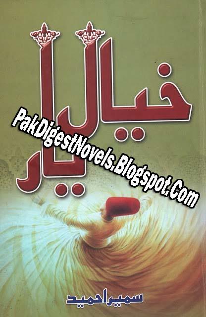 Khayal E Yaar Novel By Sumaira Hameed Pdf Free Download