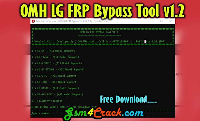 OMH LG FRP Bypass Tool v1 2 Free Download {100% Working}