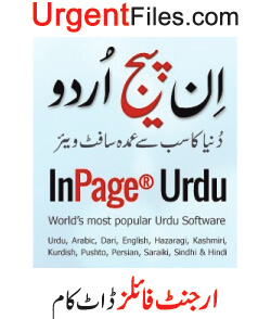 InPage Pro Official