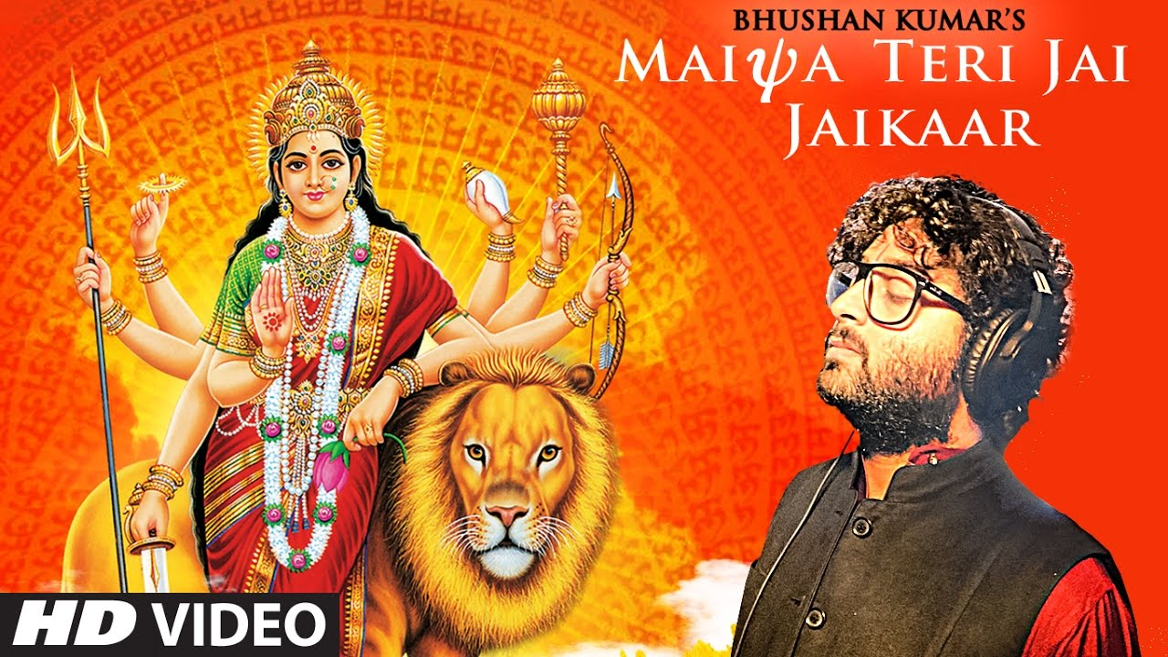The Maiya Teri Jai Jaikaar lyrics from '', The song has been sung by Arijit Singh, , . featuring Gurmeet Choudhary, , , . The music has been composed by Jeet Gannguli, , . The lyrics of Maiya Teri Jai Jaikaar has been penned by Manoj Muntashir