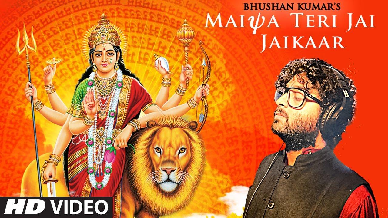 The Maiya Teri Jai Jaikaar lyrics from '', The song has been sung by Arijit Singh, , . featuring Gurmeet Choudhary, , , . The music has been composed by Jeet Gannguli, , . The lyrics of Maiya Teri Jai Jaikaar has been penned by Manoj Muntashir