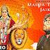 Maiya Teri Jai Jaikaar Lyrics | Arijit Singh | Gurmeet Choudhary