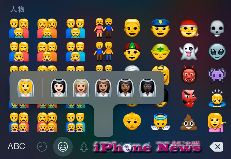 iOS 8.3 來了!我該更新嗎?
