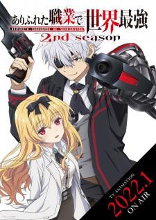 Arifureta Shokugyou de Sekai Saikyou 2nd Season