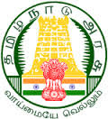 TNPSC VAO Exam Answer Key 2017