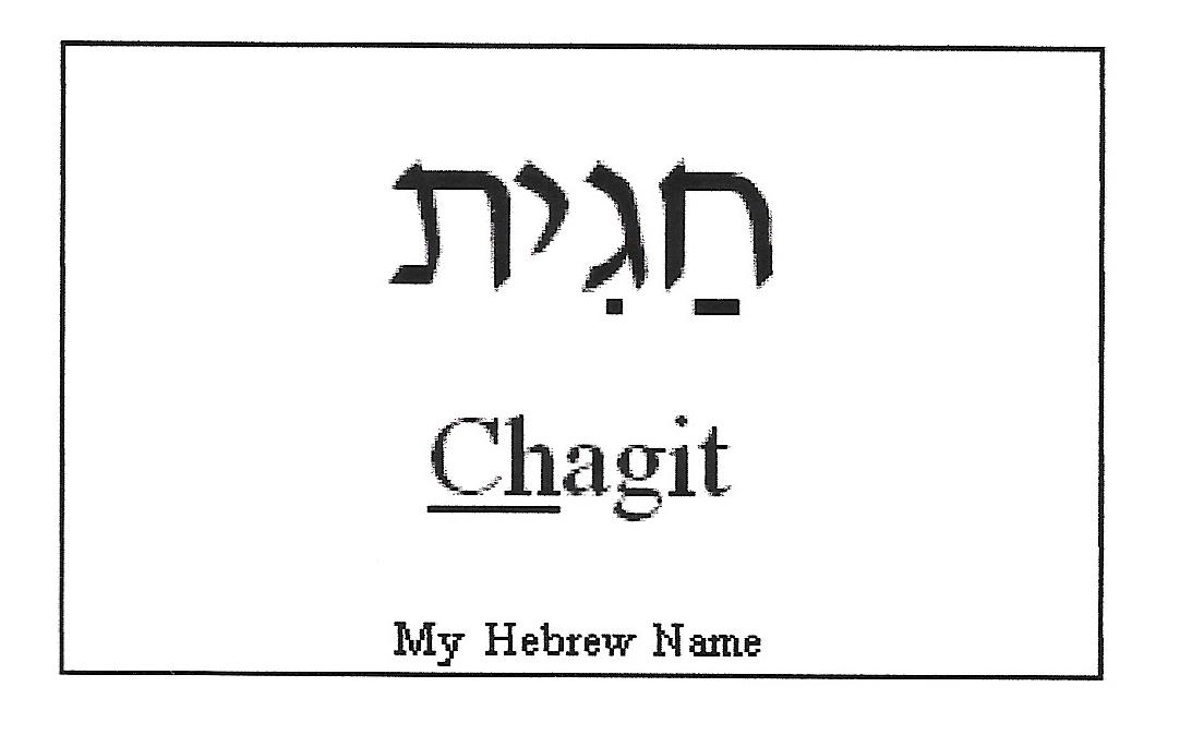Church Fun: Learning About Jewish Customs In
