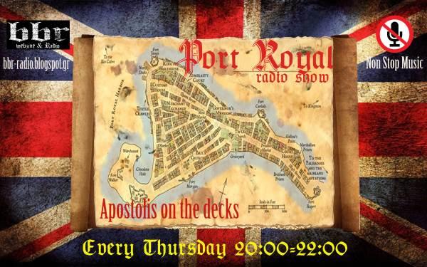 'Port Royal': Πέμπτη 21 Απριλίου στις 20:00! Tune in!