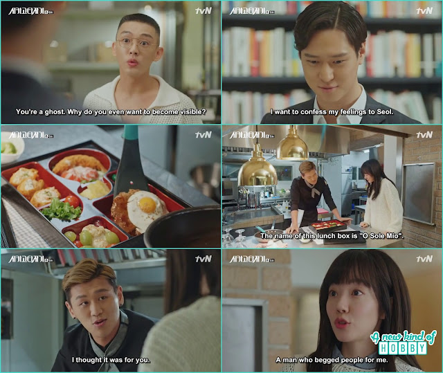 jeon seol order a hearty lunch for writer se joo - Chicago Typewriter: Episode 6