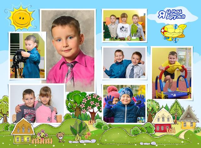 выпускной фотоальбом для детского садика