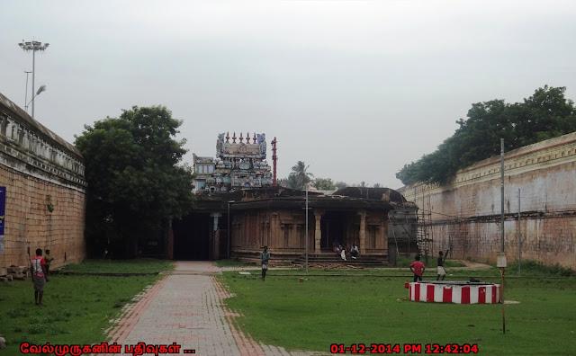 Arur Araneri Shiva Temple