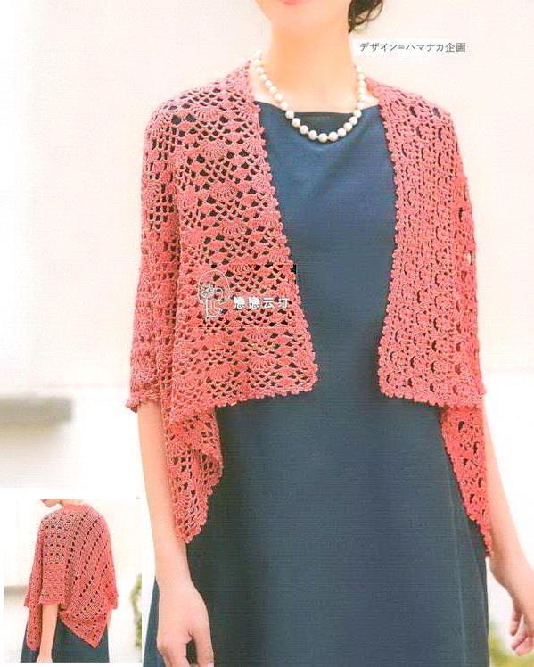 Crochet Short Vest Free Pattern : Stylish Easy Crochet: Crochet Pattern Of Shawl Vest ...