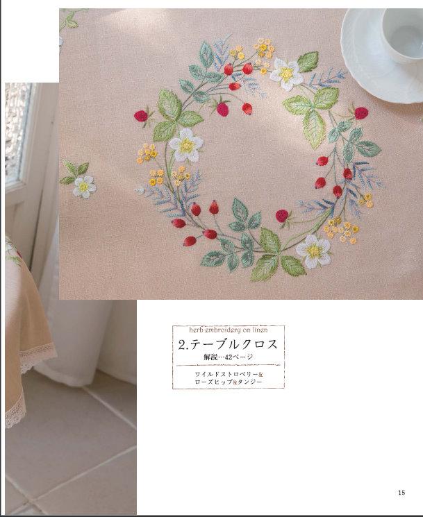 вышивка гладью книги, вышивка по японским схемам