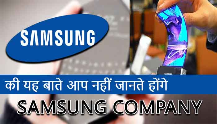 Samsung Net Worth And All Details About Samsung