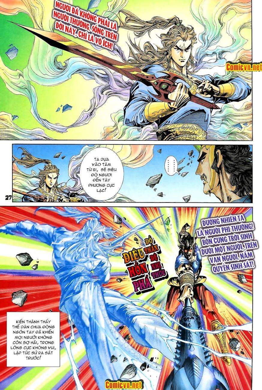 Đại Đường Uy Long chapter 84 trang 2