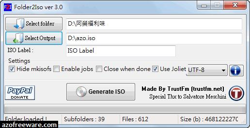 Folder2Iso 3.0 免安裝版 - ISO檔製作工具 - 免費軟體下載
