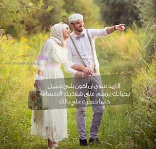 صور حب مكتوب عليها احلي كلام