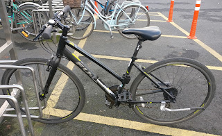 Stolen Bicycle - Fuji Absolute 2.1 LDS