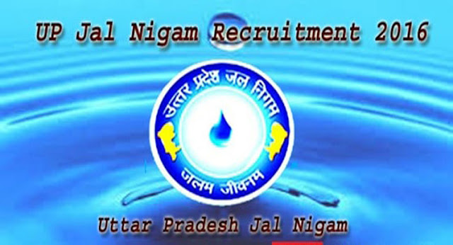 UP Jal Nigam Junior Engineer Admit Card 2016