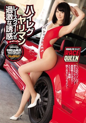 Extreme Temptation Of High Regg Yariman Race Queen Kimikawa Yui [IPZ-998 Kimikawa Yui]