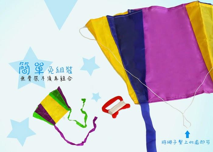 口袋折疊風箏簡單免組合